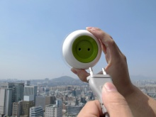Window Socket Solar Charger