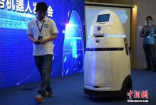 China's Security Robot